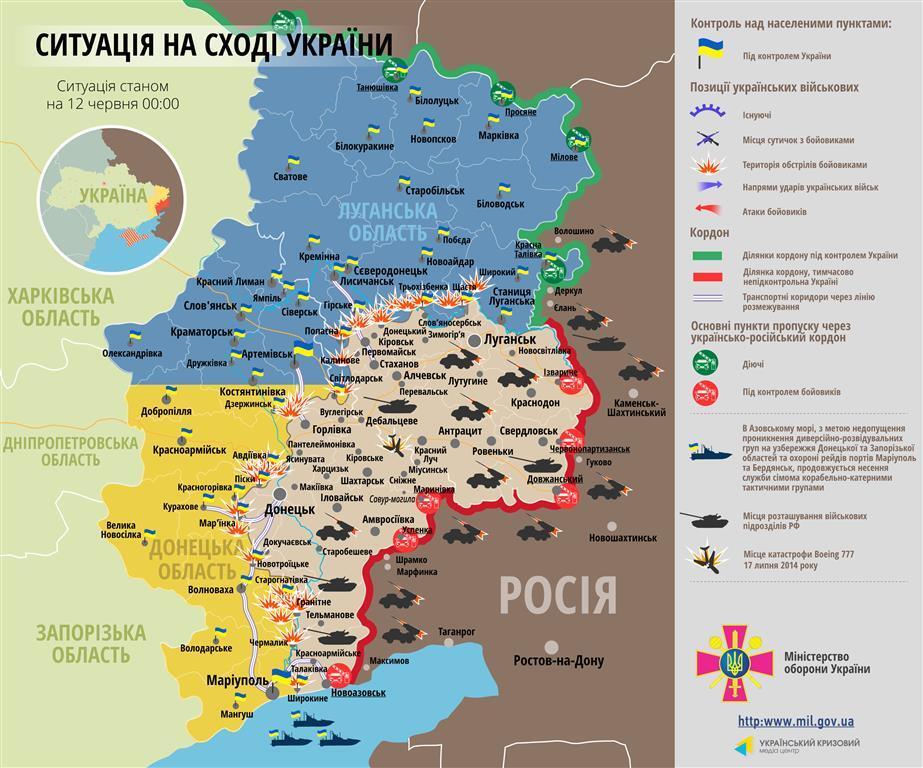 Террористы сосредоточили тяжелое орудие на линии соприкосновения: карта АТО