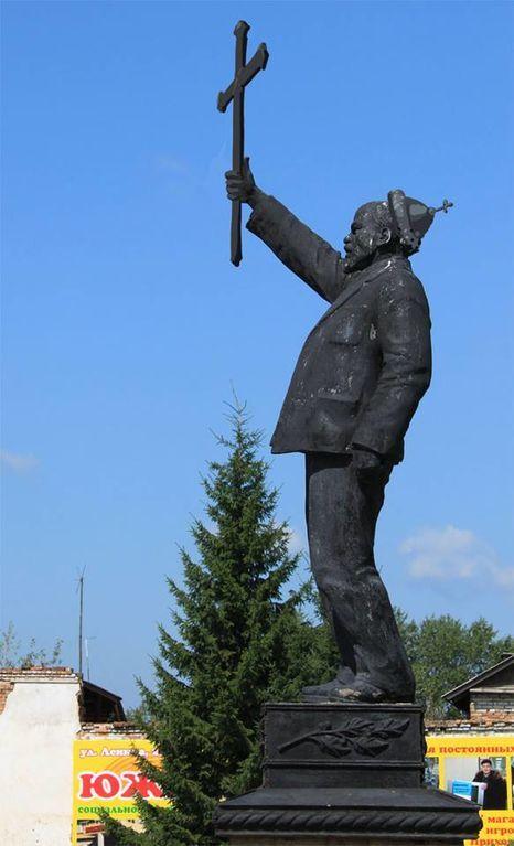 В сети придумали, как без насилия преобразить Ленина: фото памятников