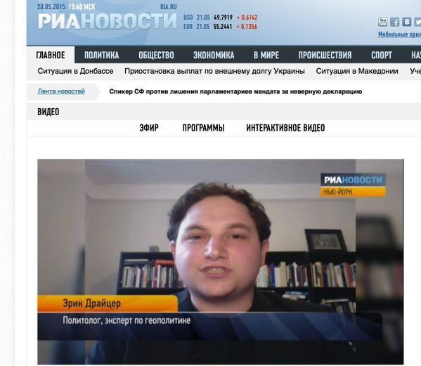 """""""Фокусники"""" из росСМИ """"превратили"""" торговца в политолога"""