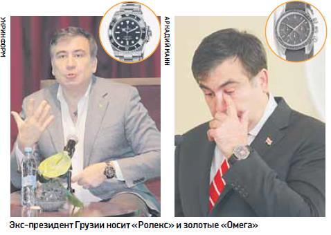 Слабости Саакашвили: как задобрить одесского губернатора
