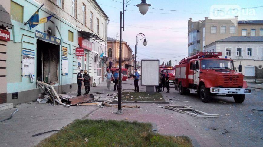 В центре Сум прогремел взрыв. Подробности ЧП