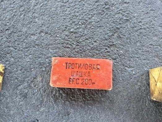 В Киеве возле эстакады обнаружили тайник с взрывчаткой