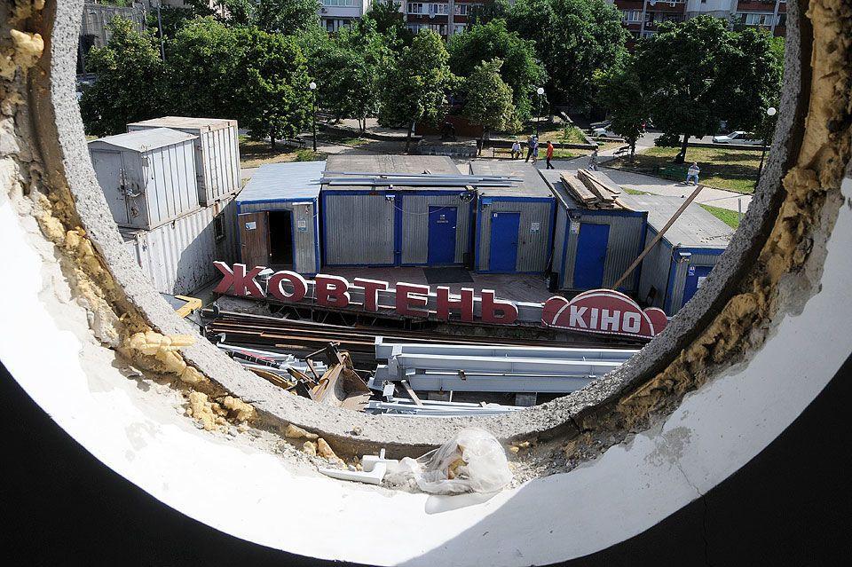 """Стало известно, когда в Киеве откроют кинотеатр """"Жовтень"""""""