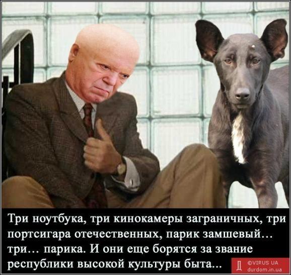 """Шашлык от Саакашвили, """"шапито-шоу"""" и ограбленный Кобзон: о чем шутят соцсети в фотожабах"""