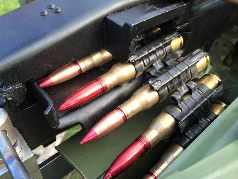 """""""Много оружия, мало мозгов"""": бойцам АТО выдали 150 непригодных к бою пулеметов"""