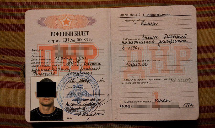 Что сделали оккупанты с Дебальцево: жуткие фото города-призрака