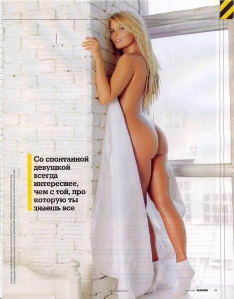 Похудевшая на 30 кг дочь Валерии разделась для мужского глянца