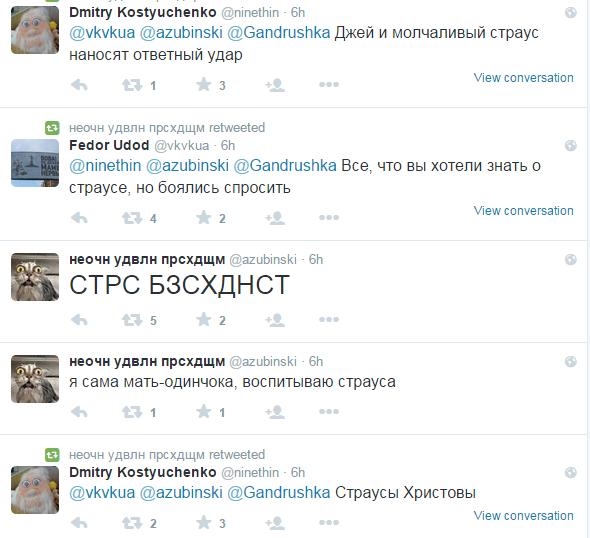 """Вечное сияние чистого страуса: соцсети взорвались """"перлами"""" Януковича"""