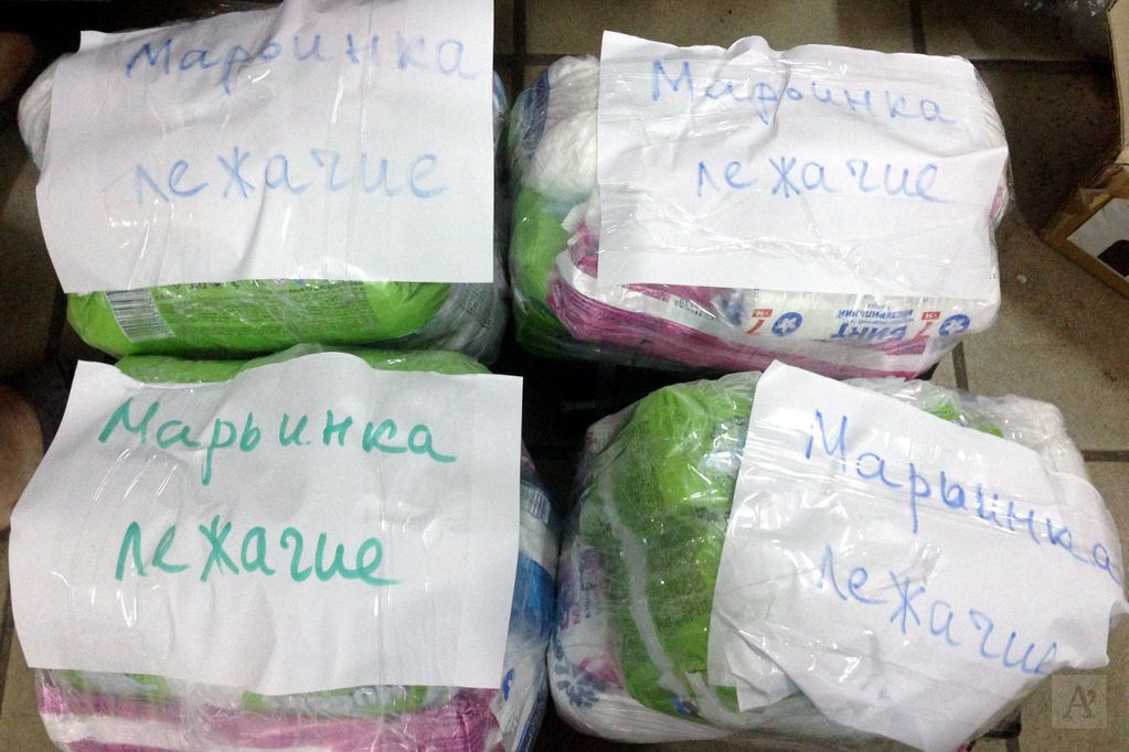 Місто в блокаді: в мережі показали, як живе розгромлена Мар'їнка