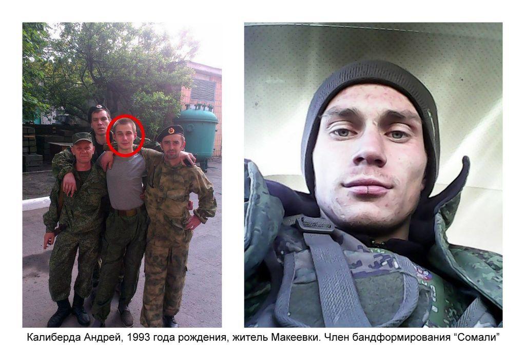 """Аброськін показав банду """"Гіві"""": фото і список терористів """"Сомалі"""""""