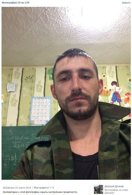 Російські терористи використовують школу-інтернат у Стаханові як військову базу: зібрані фотодокази