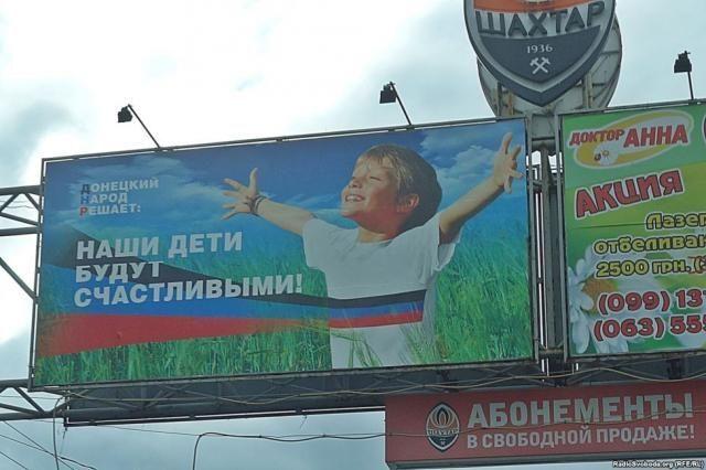 """Как """"ДНР"""" внушает дончанам веру в """"светлое будущее"""": подборка фото"""