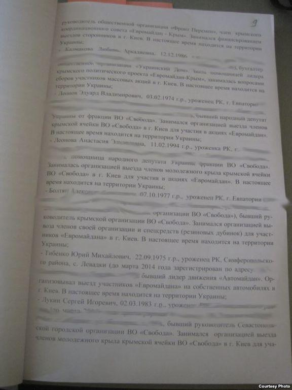 Угрозы Поклонской: появился список лиц, которых будут преследовать в Крыму