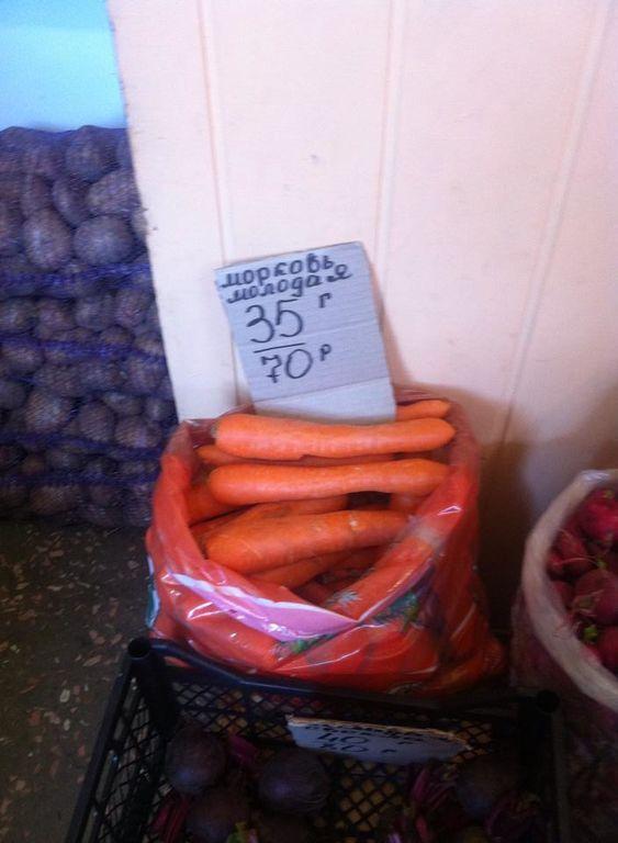В сети появились фото с космическими ценами на рынке Донецка