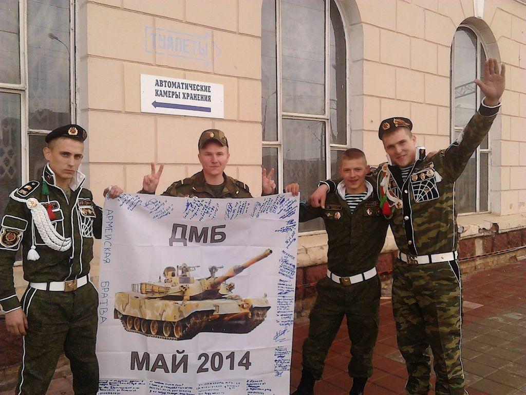 На Донбассе воюют дембеля-белорусы и сокращенные спецназовцы из России