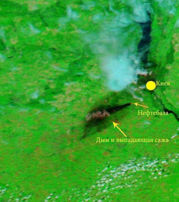 В сети подтвердили опасность пожара в Василькове снимками NASA