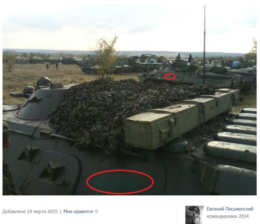 За террористов на Донбассе воевали морпехи из Мурманска