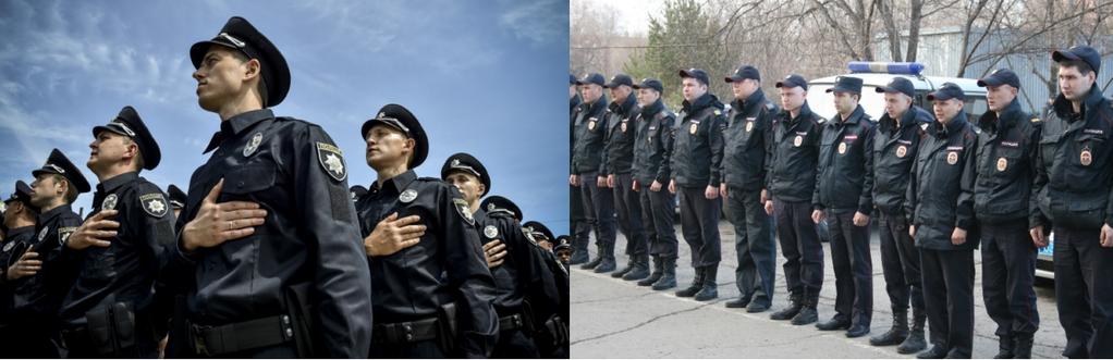 Українські копи проти російських поліцейських: красномовні фото