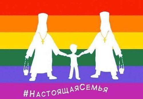"""Соцмережі """"протролили"""" російський прапор про """"справжню сім'ю"""": фотофакт"""