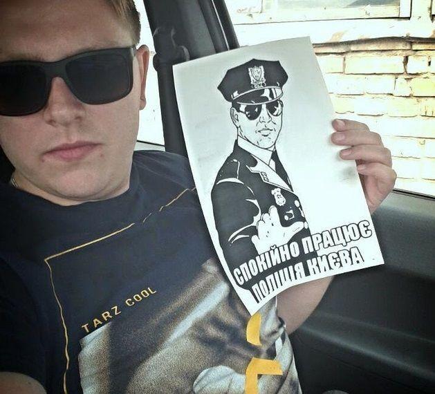 Українці в соцмережах креативно підтримали київську поліцію: фотофакт