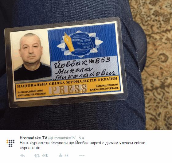 Йовбак із Мукачева запевнив, що він не тітушка: Відеофакт
