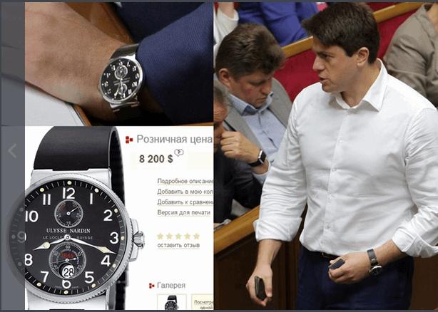 Кнопкодав Винник засветил часы за 200 тысяч: фотофакт