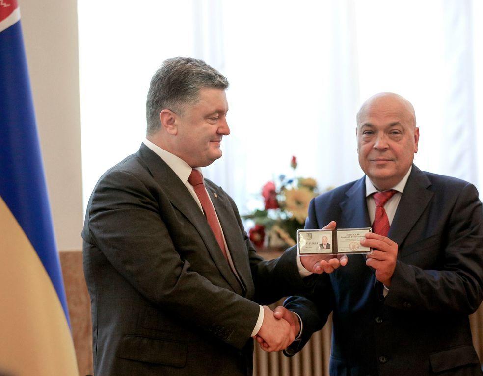 Порошенко призначив Москаля губернатором Закарпаття
