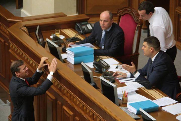 Депутати, як діти: Ляшко став героєм найсмішнішого фото з Ради за 15 липня