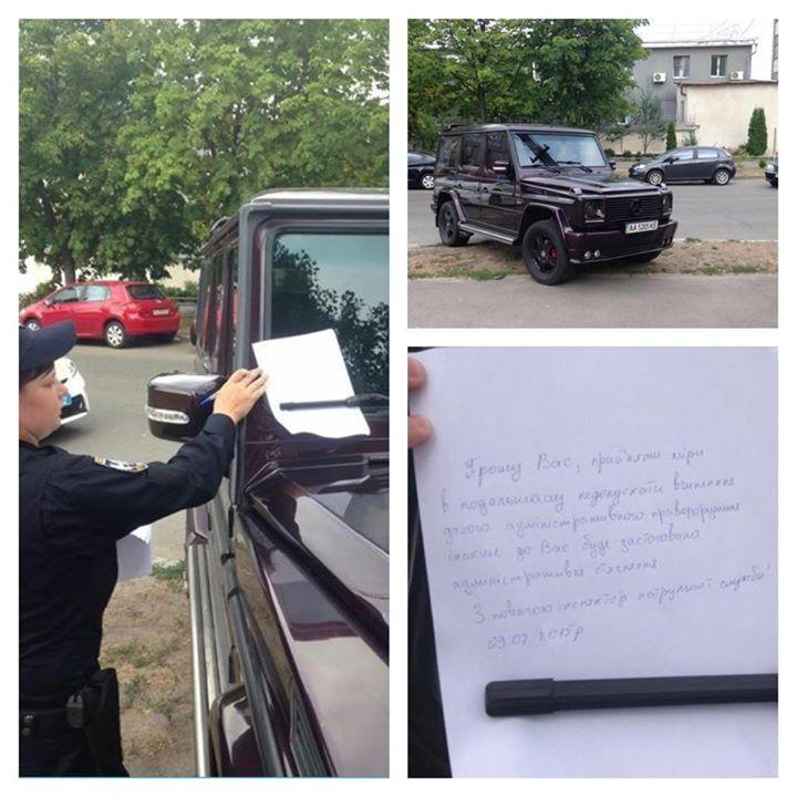 """У Києві поліцейські залишили """"герою парковки"""" попередження: фотофакт"""