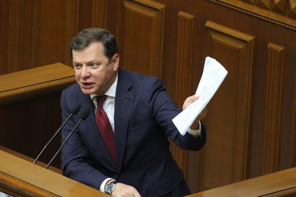 Ляшко в Раді постав перед депутатами у вигляді інтернет-мема: фотофакт