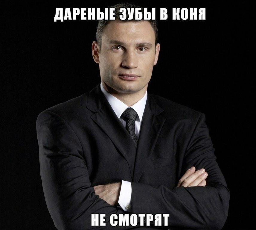 Кличко отметил 44-летие: незабываемые цитаты и смешные фото киевского мэра