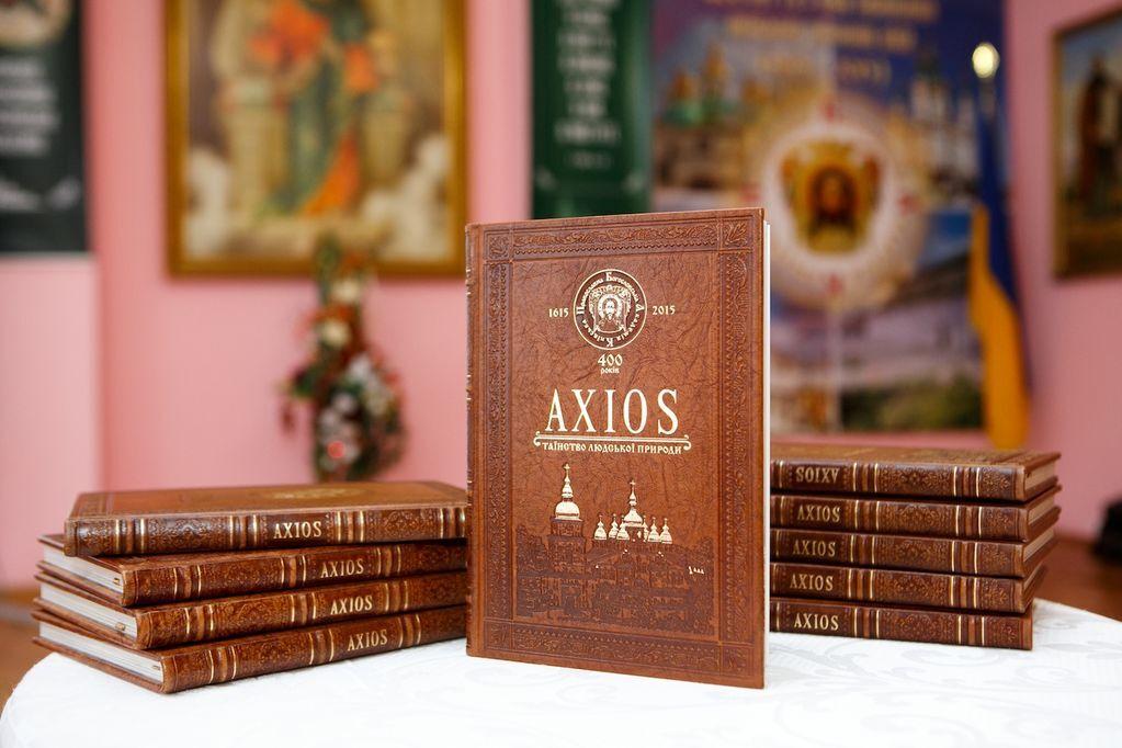 """У Київській православній богословській академії презентували книгу """"AXIOS: таїнство людської природи"""""""