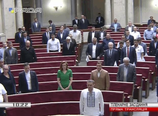 Рада вшанувала пам'ять жертв катастрофи Boing-777 хвилиною мовчання
