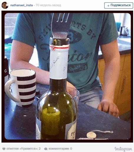 Є вино, але немає штопора?! Майстер-клас від віртуозів пляшок і корків