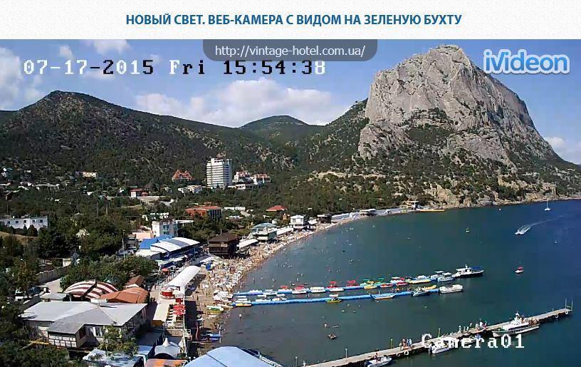 """""""Переповнені"""" пляжі Криму"""