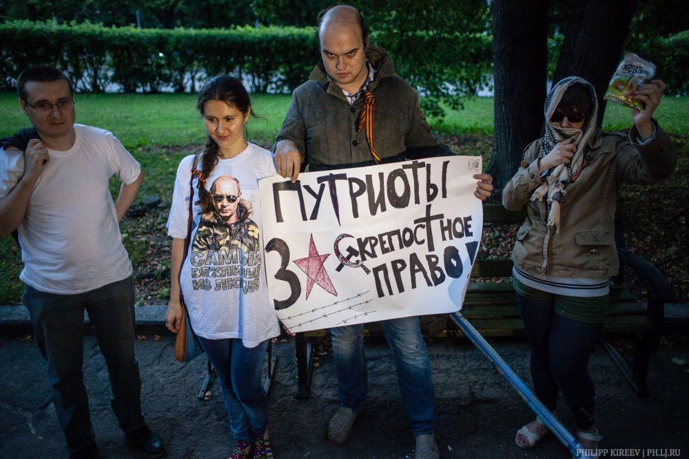 """У Москві відбувся """"марш ватників"""": затримали """"Путіна"""""""