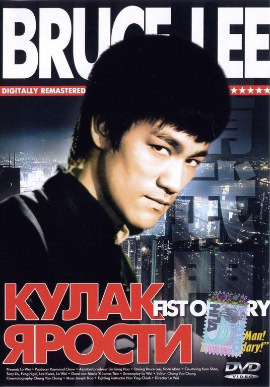 День памяти Брюса Ли: самые известные роли и лучшие фото актера