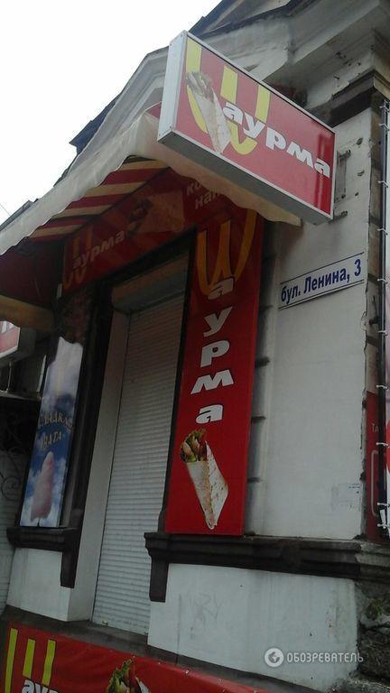 Санкции нипочем: в Крыму открылся первый McDonald's