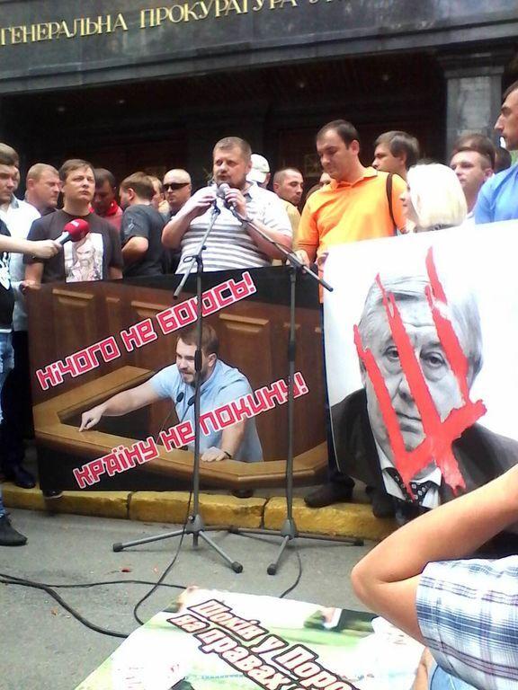 Нардепы собрались ждать Шокина под ГПУ до последнего: фото с митинга