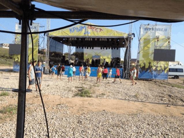 Ні цирку, ні клоунів. Фестиваль в Криму скасували через відсутність туристів