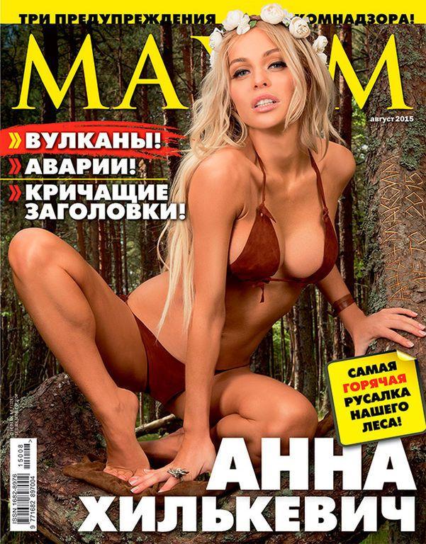 """Звезда """"Универа"""" полностью обнажилась в лесу: горячее видео"""