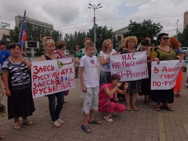 """У Донецьку залишилося тільки два десятки носительок """"російського духу"""": фотофакт"""