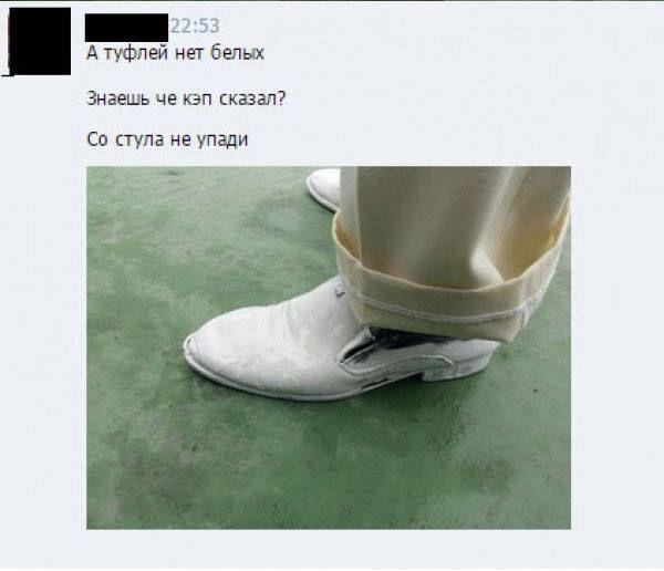 """""""Блиск і злидні!"""". У мережі висміяли """"білі"""" туфлі російських моряків"""