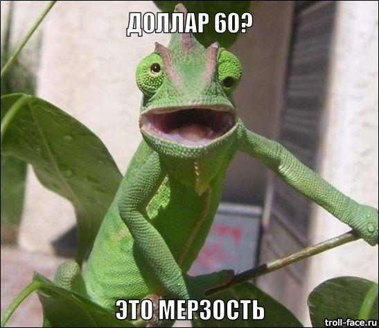 Відро рублів - один долар: у мережі висміяли різке падіння рубля