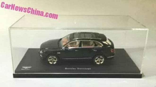 Автошпионы рассекретили внешность внедорожника Bentley по игрушке