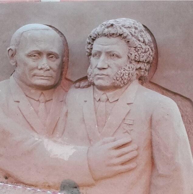 В Санкт-Петербурге Путину отбили нос: фотофакт
