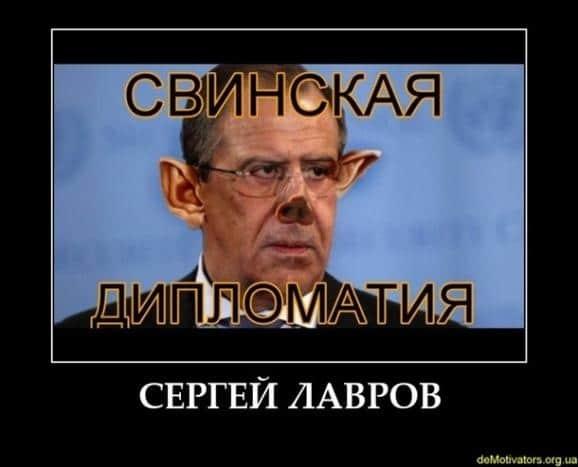Гопник, как и Путин: соцсети высмеяли матерщину Лаврова