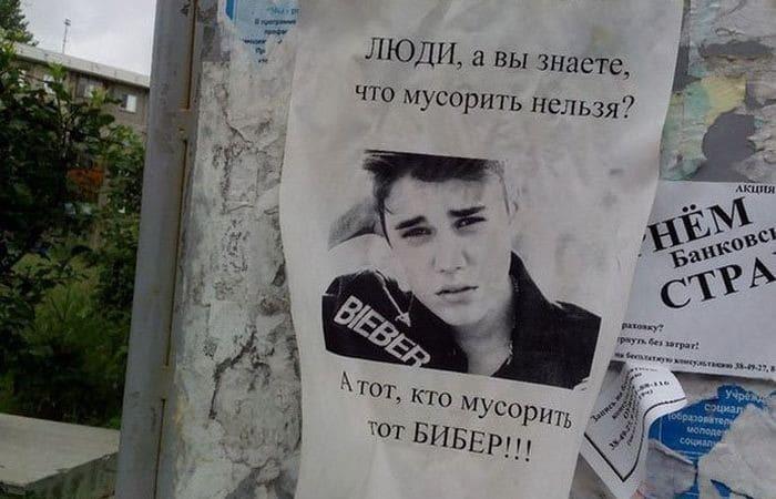 40 угарных фото, доказывающих, что ума у России нет