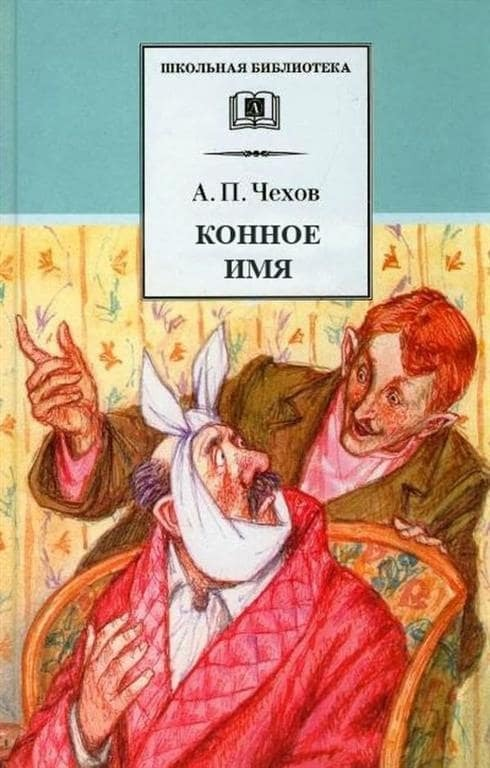 """""""Трое в лодке, нищета и собаки"""": 30 книг, которые посетители так и не нашли в библиотеке"""