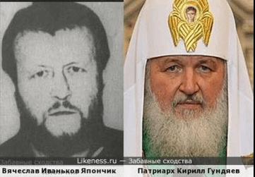 """Патриарха Кирилла сравнили с криминальным авторитетом """"Япончиком"""""""